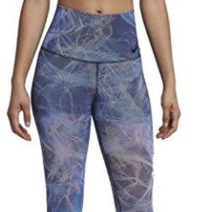 Nike Power Pocket Hyper Tightfit High Waist Tights